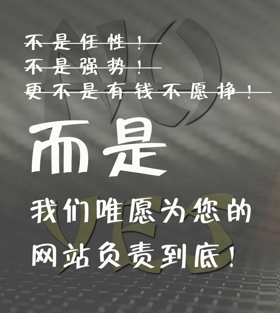 营销型网站建设|锐途网站建设|企业官网制作|郑州高端网站建设