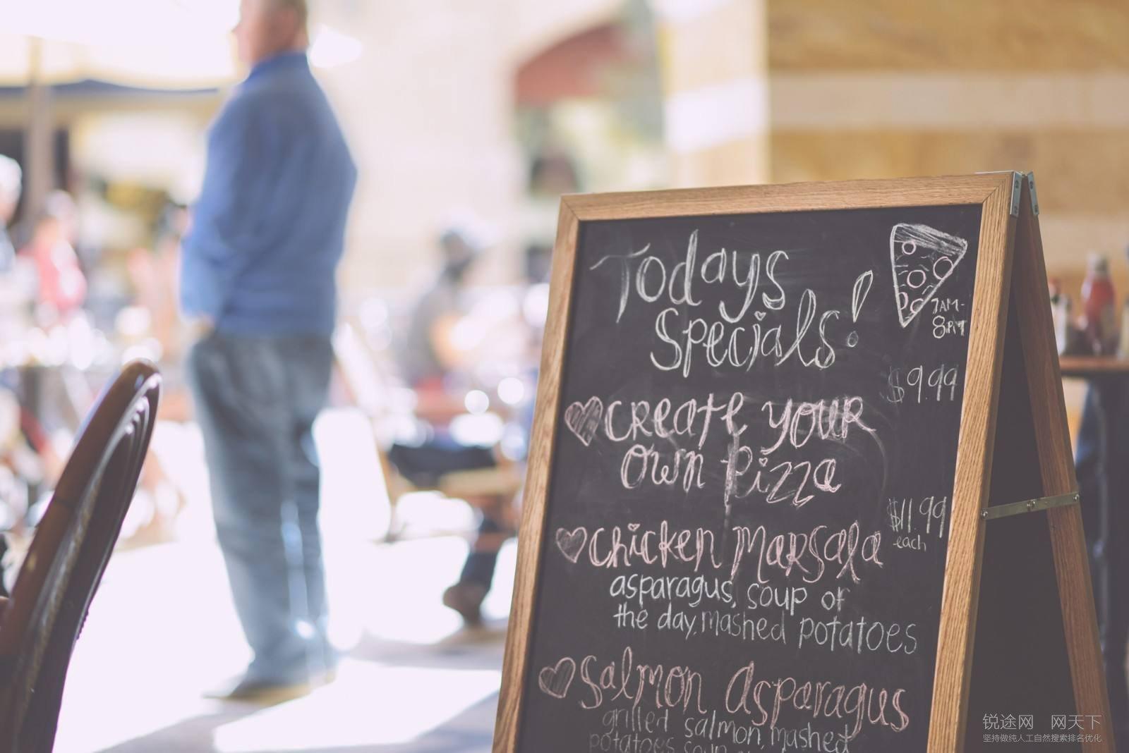 同赢餐饮销售为餐饮人总结留住顾客的七句话